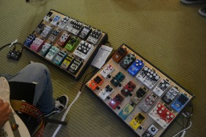 EarthQuaker Devices.