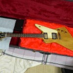 Gibson Explorer
