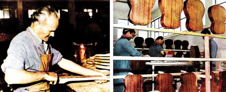 The Eko factory, 1964.
