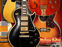 1958 Les Paul Custom